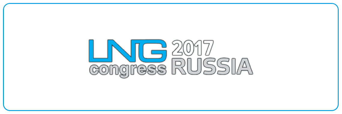 LNG Congress 2017 (Moscow/Russia)