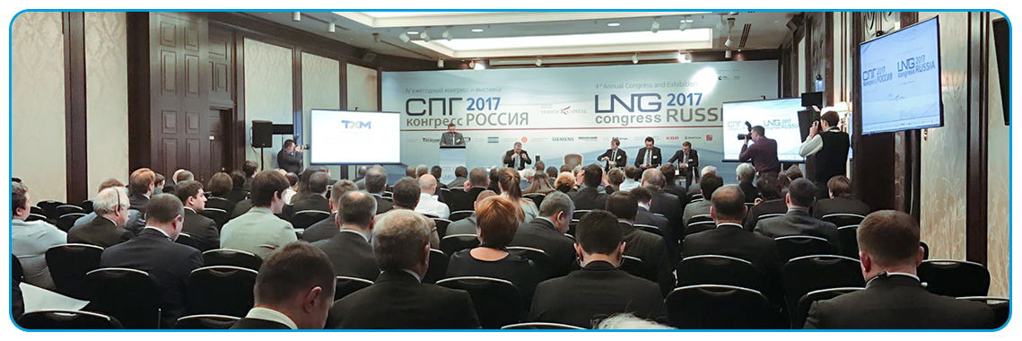 Re-View LNG Congress (Moscow/Russia)